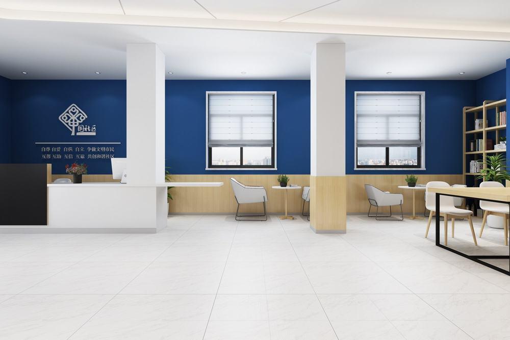 社区养老中心设计