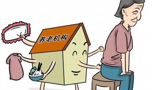 重庆:首次养老机构等级评定养老去哪儿?