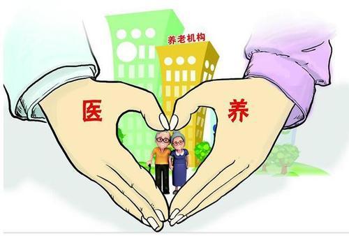 重庆上千家养老与医疗机构签订合作协议,助力医养结合养老