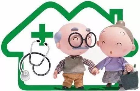 扎实推进医养结合,老人安享幸福晚年