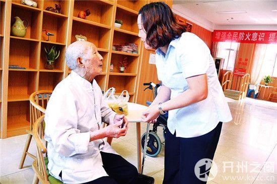 开州区为更好的服务居家养老居然这样做