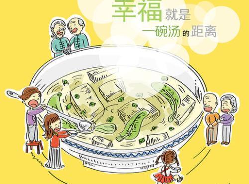 重庆老人享受优质社区居家养老服务