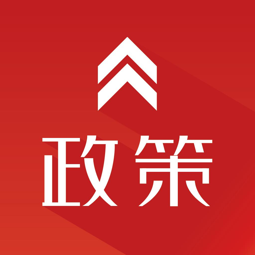 重庆市民政局关于养老院扶持政策及具体措施