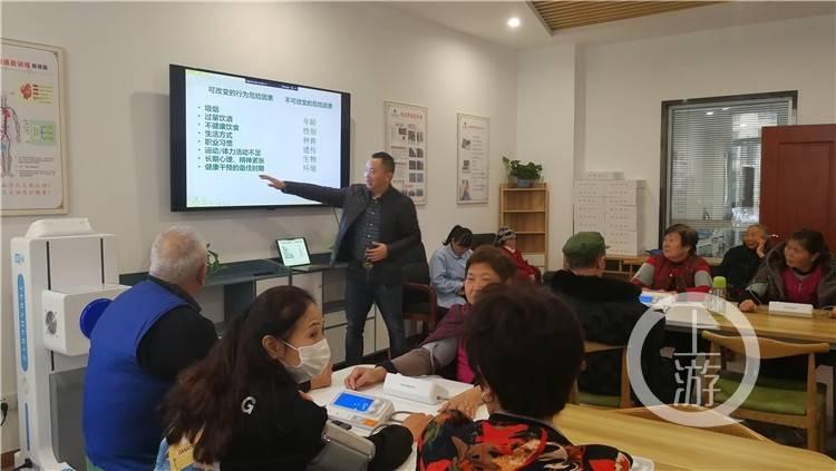 """重庆将形成""""一刻钟""""社区居家养老服务圈"""