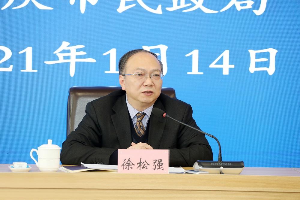 重庆60岁以上老人超720万,社区居家养老服务基本全覆盖
