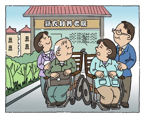 重庆市政府印发《重庆市农村养老