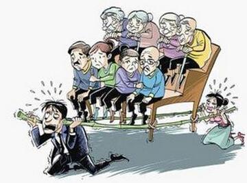 卫健委:预计我国将在2035年前后进入重度老龄化阶段