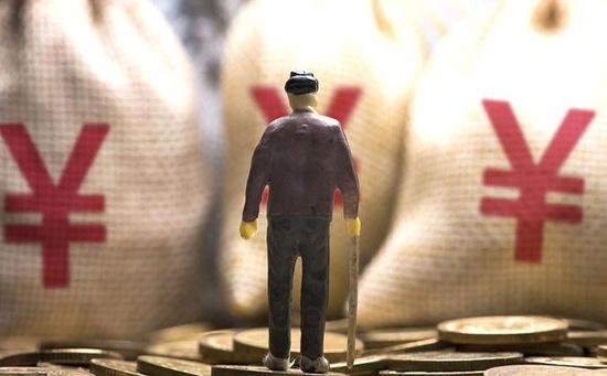 关于《重庆市养老服务市级财政资金管理办法》的解读