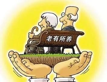 重庆市养老服务政策扶持及标准